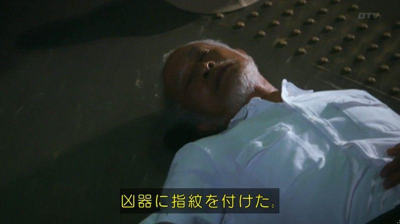 いきもの係 4話のキャプ735