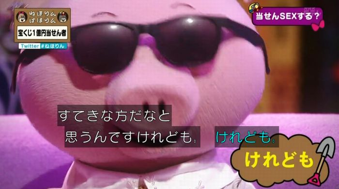 ねほりんぱほりんのキャプ317