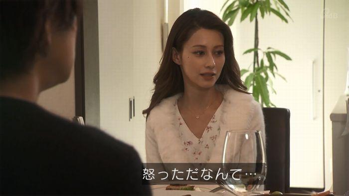 奪い愛 4話のキャプ67