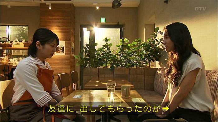 ウツボカズラの夢6話のキャプ404