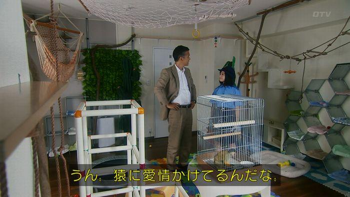 いきもの係 5話のキャプ236