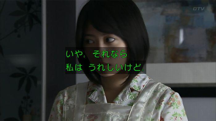 ウツボカズラの夢1話のキャプ659