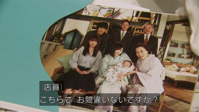 隣の家族は青く見える 6話のキャプ610