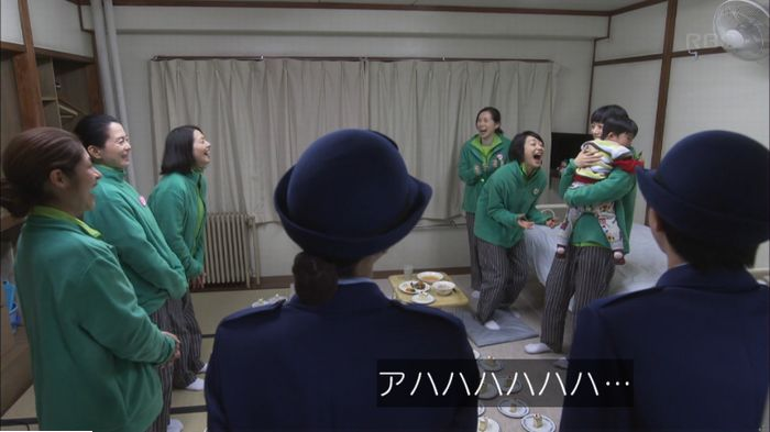 監獄のお姫さま 5話のキャプ609
