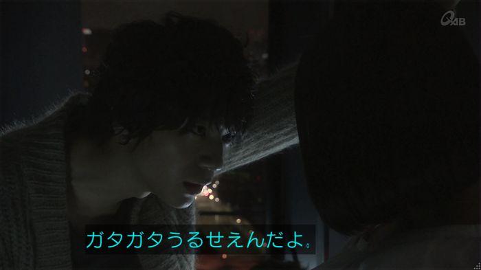 奪い愛 5話のキャプ776