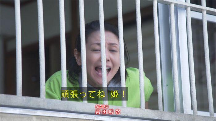 監獄のお姫さま 4話のキャプ725