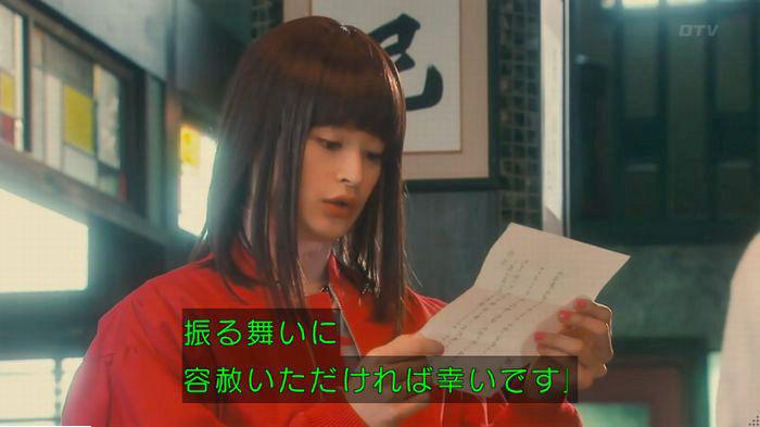 海月姫7話のキャプ77