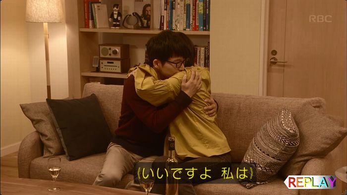 逃げ恥 8話のキャプ101