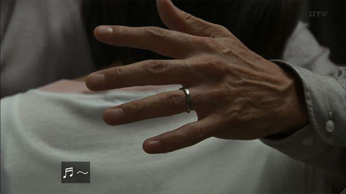 ウツボカズラの夢1話のキャプ638