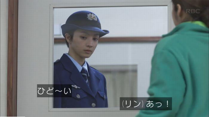 監獄のお姫さま 8話のキャプ92