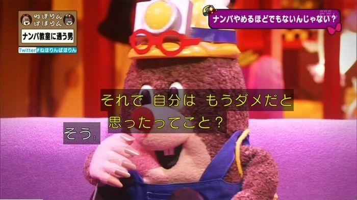 ねほりんぱほりんのキャプ88