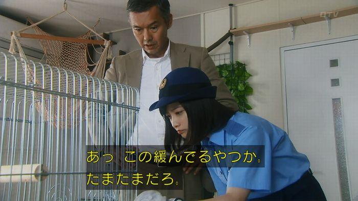いきもの係 5話のキャプ238