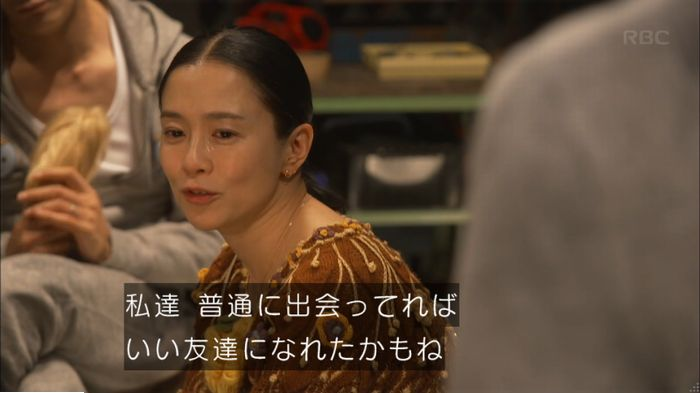 監獄のお姫さま 7話のキャプ473