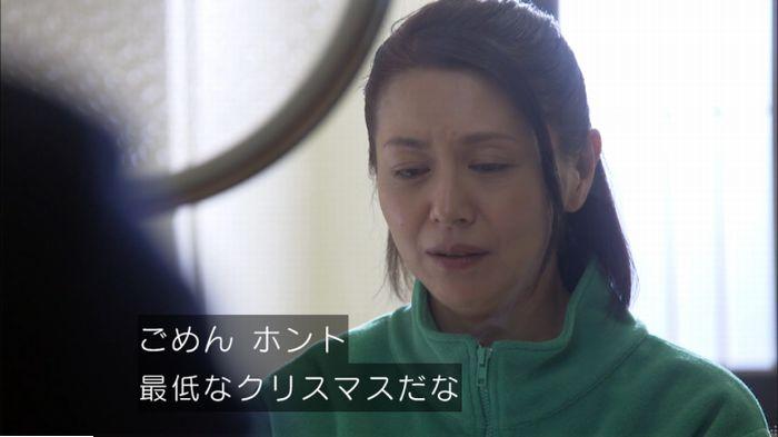 監獄のお姫さま 5話のキャプ365