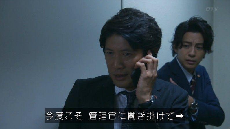 いきもの係 4話のキャプ663