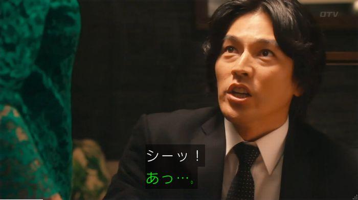 海月姫7話のキャプ452