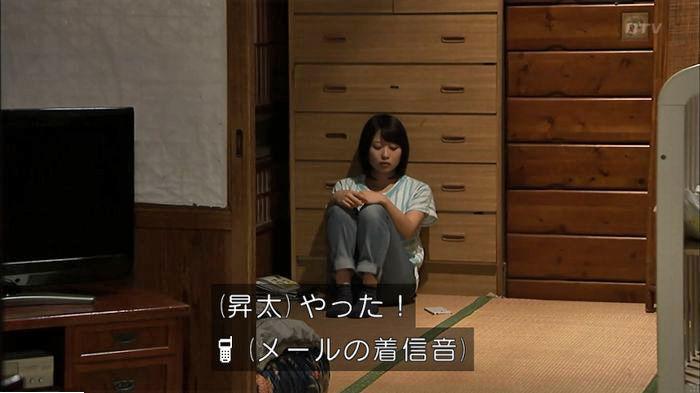 ウツボカズラの夢5話のキャプ256