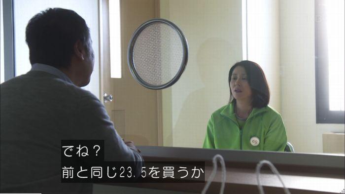 監獄のお姫さま 4話のキャプ53