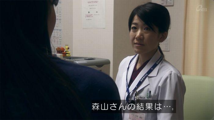 奪い愛 6話のキャプ467