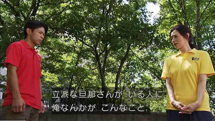 ウツボカズラの夢6話のキャプ272