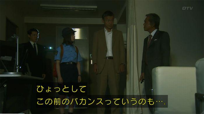 警視庁いきもの係 最終話のキャプ19