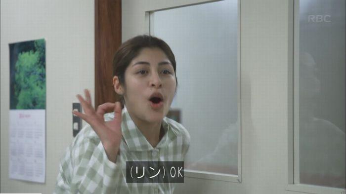 監獄のお姫さま 7話のキャプ164