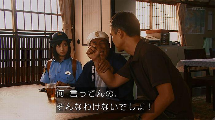 警視庁いきもの係 9話のキャプ283