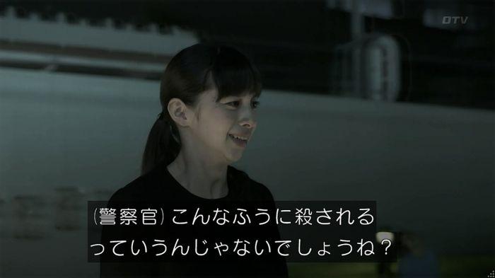 世にも奇妙な物語 夢男のキャプ367