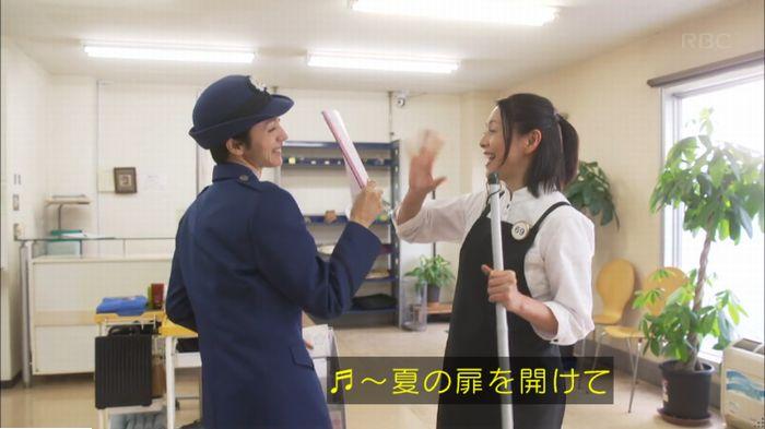 監獄のお姫さま 8話のキャプ154