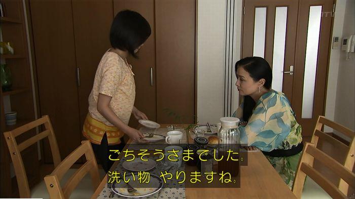 ウツボカズラの夢6話のキャプ15