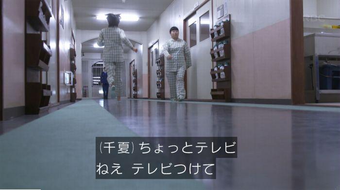 監獄のお姫さま 3話のキャプ517
