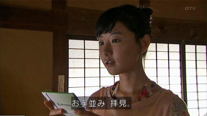 ウツボカズラの夢5話のキャプ643