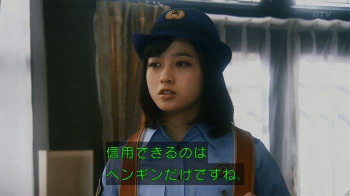 いきもの係 2話のキャプ524