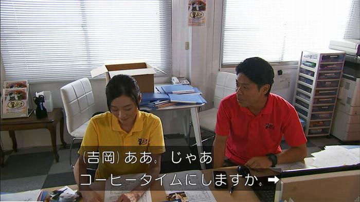 ウツボカズラの夢6話のキャプ211