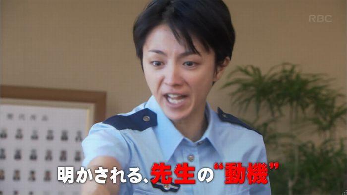 監獄のお姫さま 8話のキャプ742