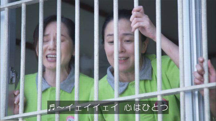 監獄のお姫さま 4話のキャプ739