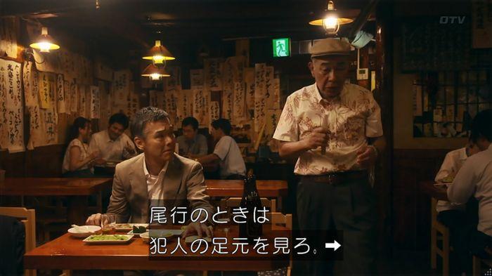 いきもの係 3話のキャプ361