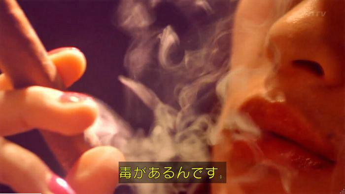 海月姫7話のキャプ541