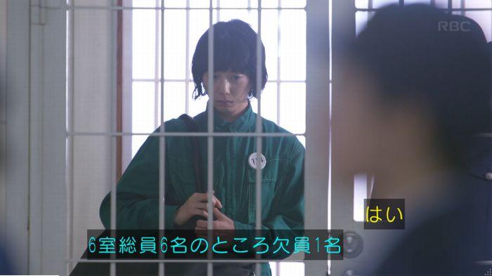 監獄のお姫さま 3話のキャプ57