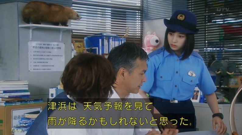 いきもの係 4話のキャプ523