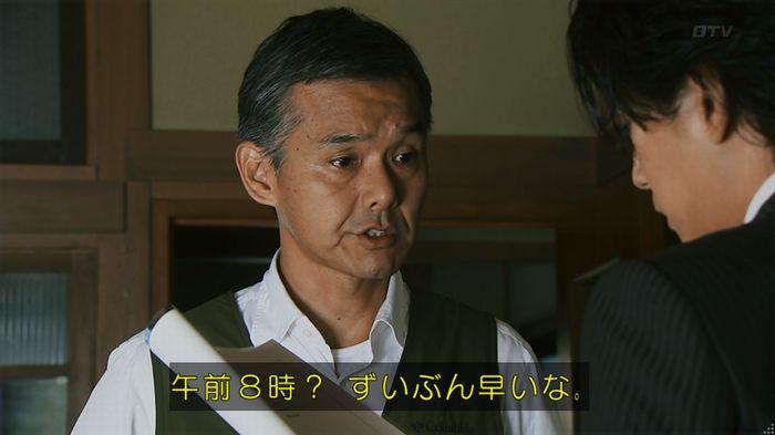 7話のキャプ238