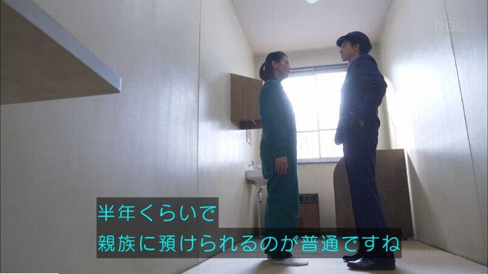 監獄のお姫さま 4話のキャプ217