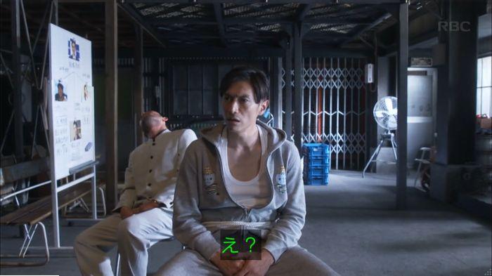 監獄のお姫さま 最終話のキャプ123