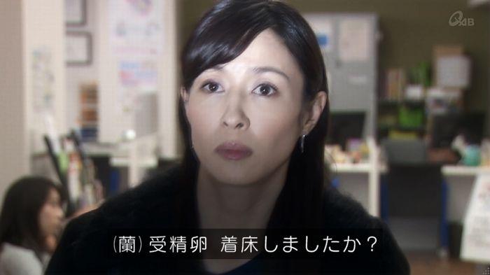 奪い愛 5話のキャプ809