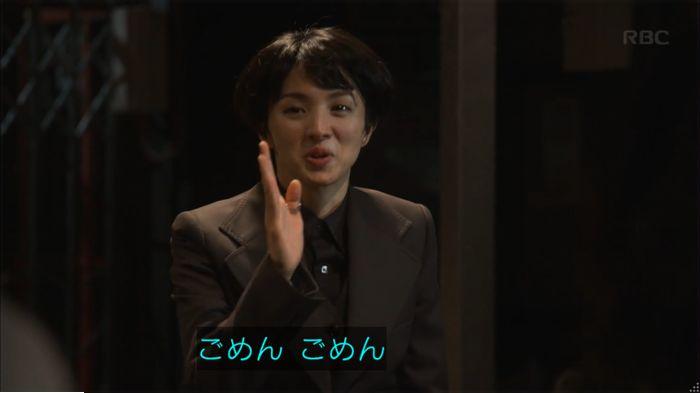 監獄のお姫さま 6話のキャプ193