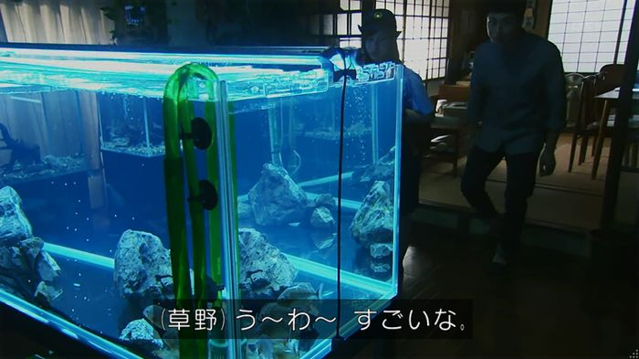 7話のキャプ666