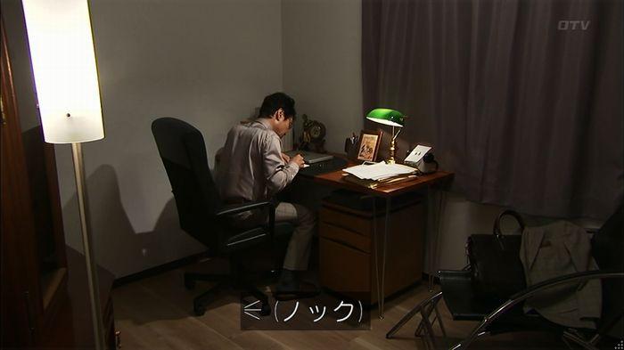 ウツボカズラの夢4話のキャプ644