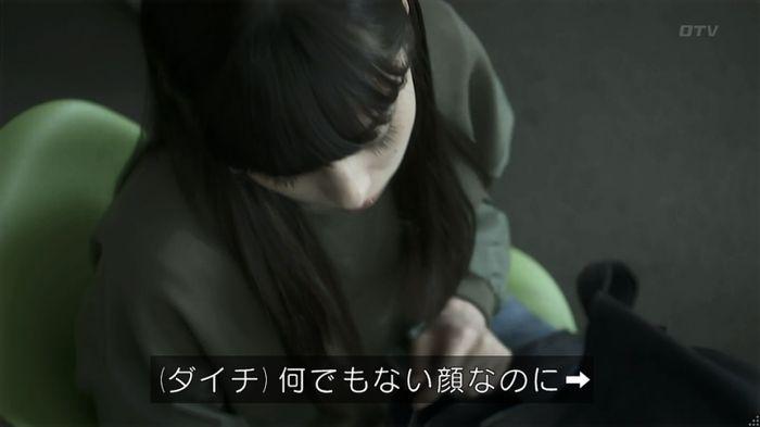 世にも奇妙な物語 夢男のキャプ127