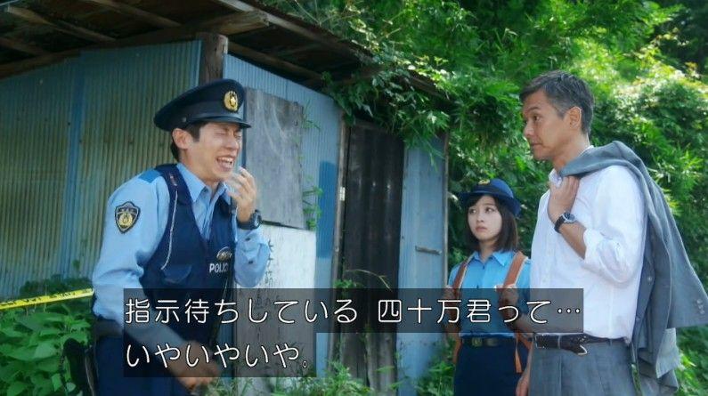 いきもの係 4話のキャプ202