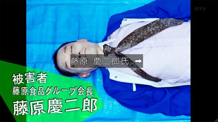 いきもの係 2話のキャプ66